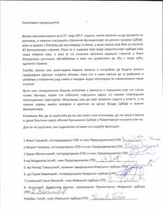 pismo Vuku Draskovicu