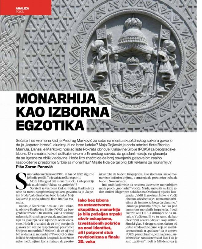 Недељник - Монархија као изборна егзотика